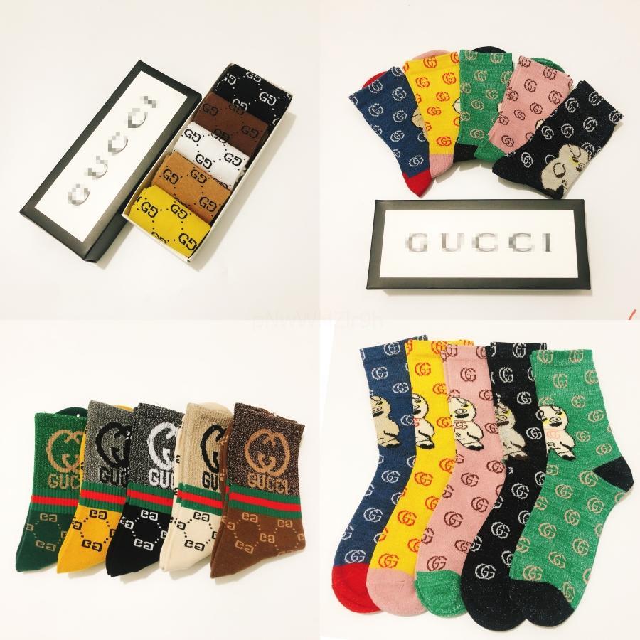 Gosha Calle Harajuku calcetines del algodón los calcetines para los hombres de las mujeres 2 Color Blanco Japón Corea CNOPT Calcetines # 163