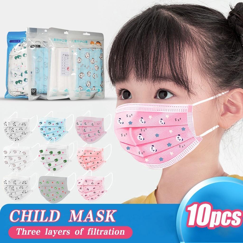 Розничный пакет Дизайнер маска для лица Мода Ребенок лицо маска Дети 3layers Одноразовая маска Kid Защитный Mouth корабль DHL в 8hours
