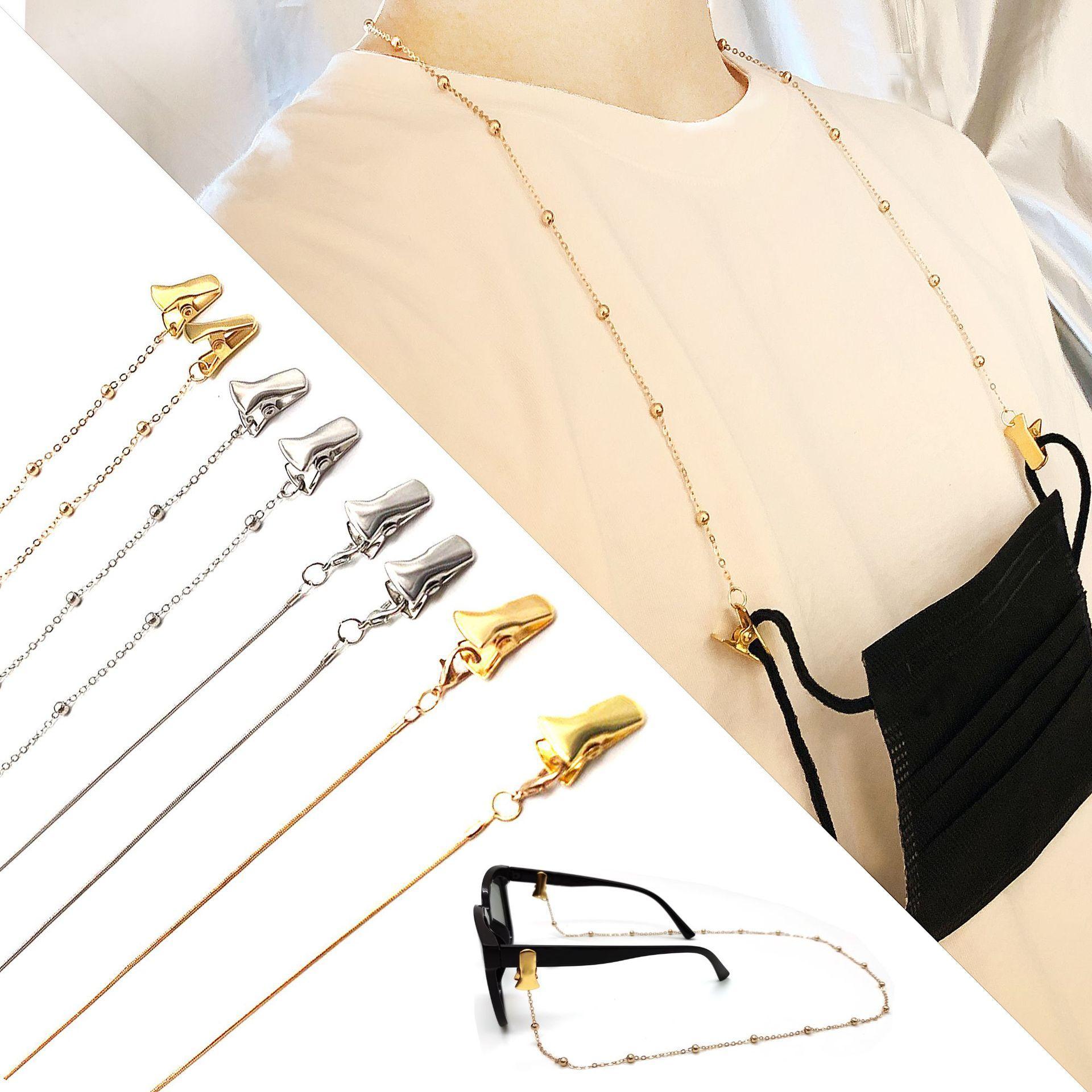 Masque lunettes chaîne d'extension avec 2 Clips Hook Argent Métal Or réglable Anti-lost lunettes Masque réglable Extension Longe KHA698