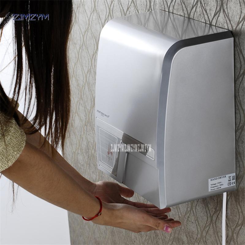1800W Akıllı Otomatik El Kurutma Makinesi Yüksek hızlı el kurutma makinesi Akıllı sensör kurutucu sensörü kurutma eller 9088 Mavi / beyaz