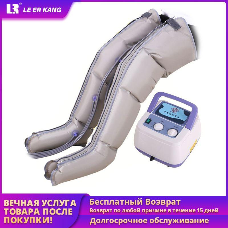 Vendite della fabbrica elettrici gamba compressione dell'aria massaggiatore avvolge il braccio del piede di massaggio della vita della macchina favorire la circolazione sanguigna Alleviare il dolore