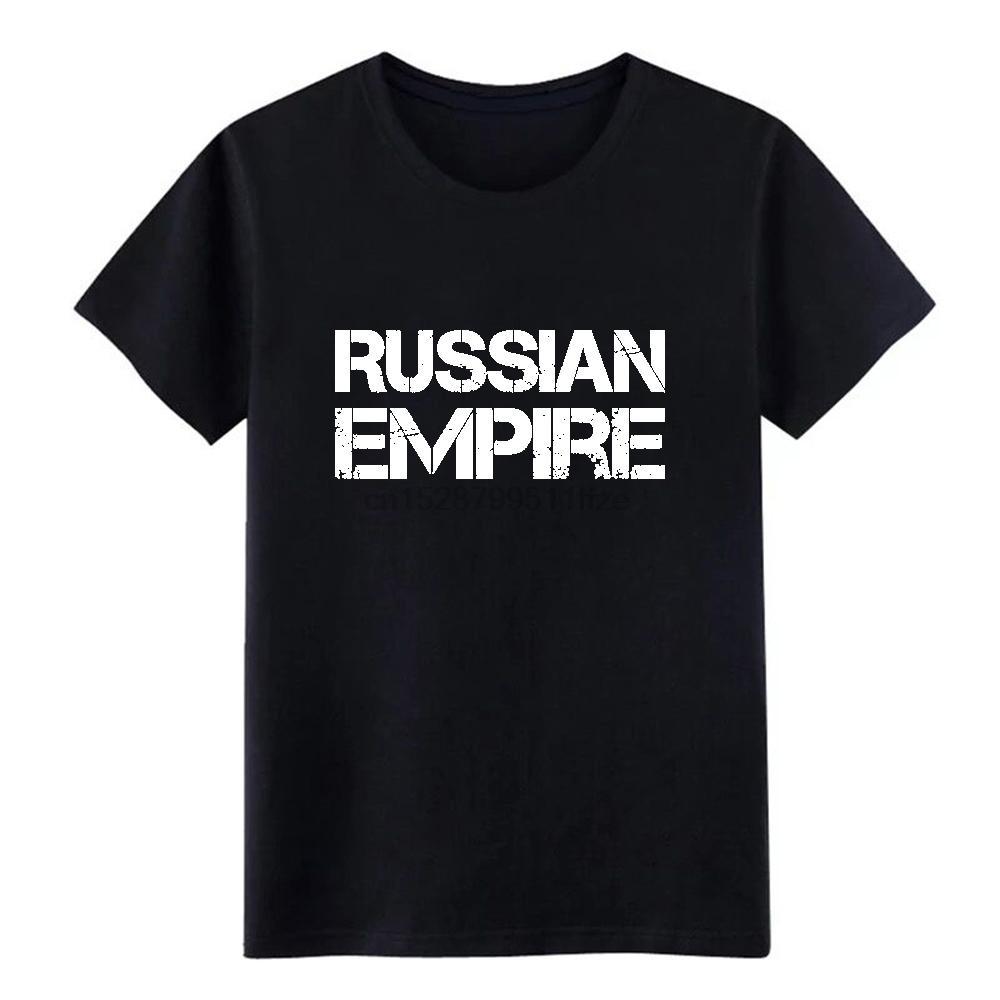 russie chemise russe empire t-shirt sur mesure tee plus la taille 3XL Loisirs fou drôle printemps chemise naturelle