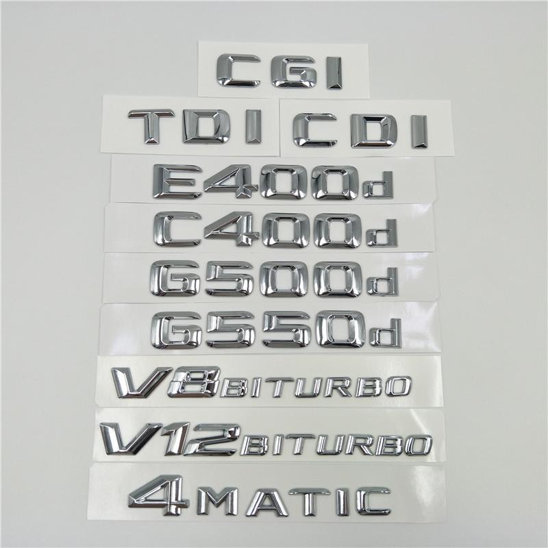 메르세데스 벤츠 E400d C400d G500d G550d AMG 4MATIC CDI CGI TDI V8 바이 터보 V12 바이 터보를 들어 크롬 편지 엠블럼 배지 로고