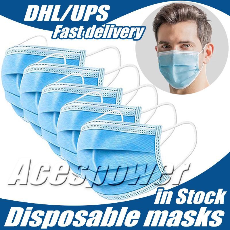 قناع الوجه المتاح الوجه meltblown أقنعة القماش الغطاء الواقي الوجه أقنعة الفم غير المنسوجة منع المضادة للغبار في المخزون