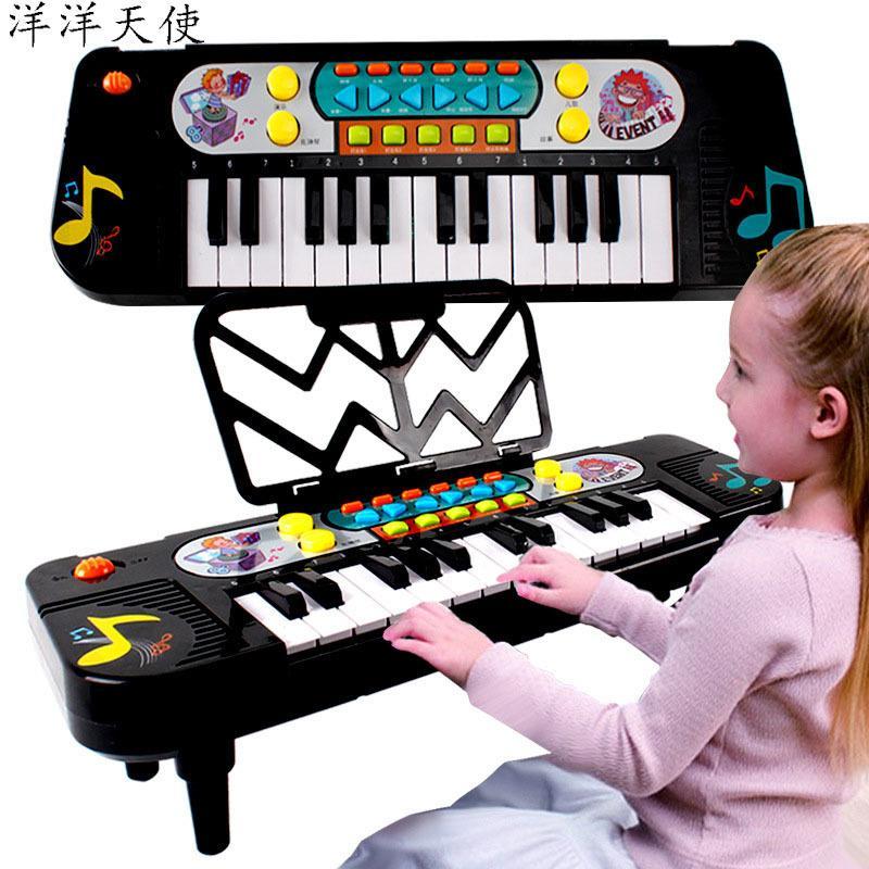 Piano del bambino dei capretti simulazione elettronica Giocattoli Musica 25 tasti Principiante Learing formazione classica strumento musicale per il bambino ragazze LJ200907