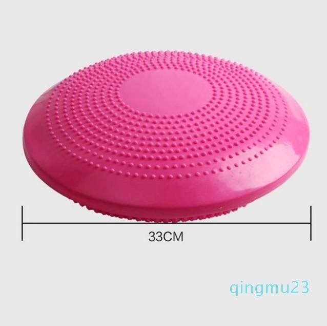 Оптово-Brand New 33x33cm Прочный надувной йога массаж мяч Спорт Тренажерный зал Фитнес-йога Колебание стабильности диска Массажер Мат