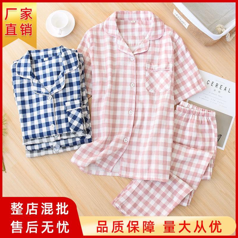 Women's cotton gauze short-sleeved trousers men's leisure home clothes set summer Plaid couple pajamas spring and autumn