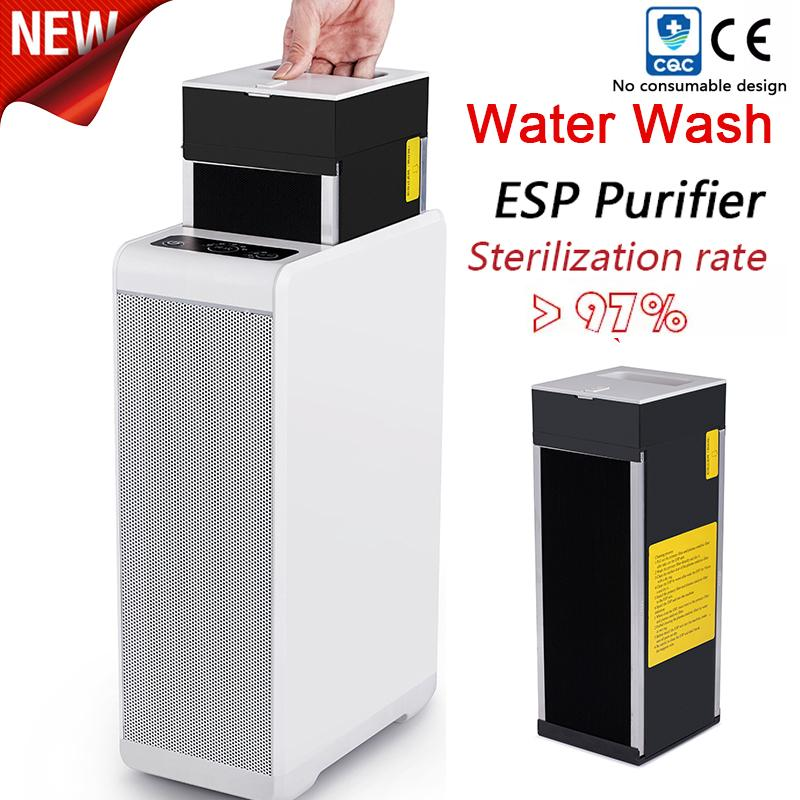 2020 Venta caliente purificador de aire 2S Para formaldehído productos de limpieza del hogar Sin Filtro inteligente de Hepa inteligente Cleaner No ozono lavado con aire