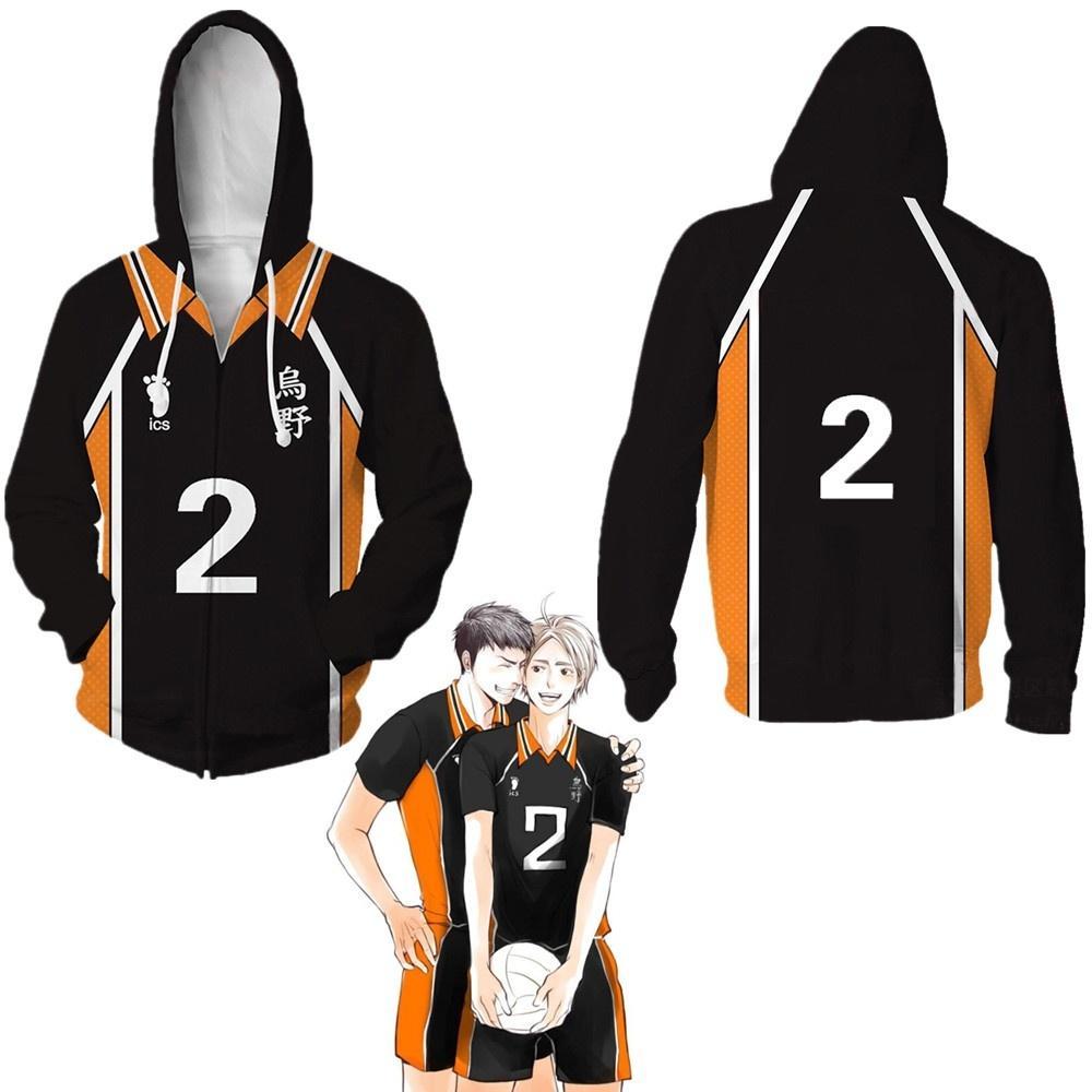 Japonya Anime Haikyuu NO.2 Sugawara Koushi Cosplay Kostüm Uzun Kollu beyzbol Coat Fermuar Ceket Casual Hoodie