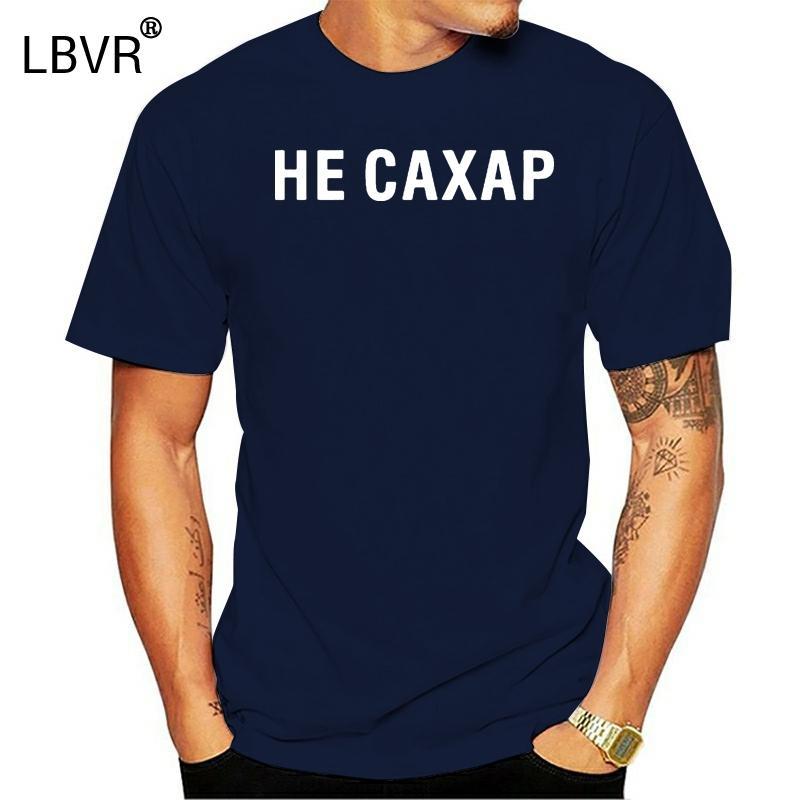2019 Verão Novo Não Açúcar Mulheres Feminino T-shirt Russian Inscrição Imprimir Tees Tops de manga curta Casual Hipster Tumblr Mulheres