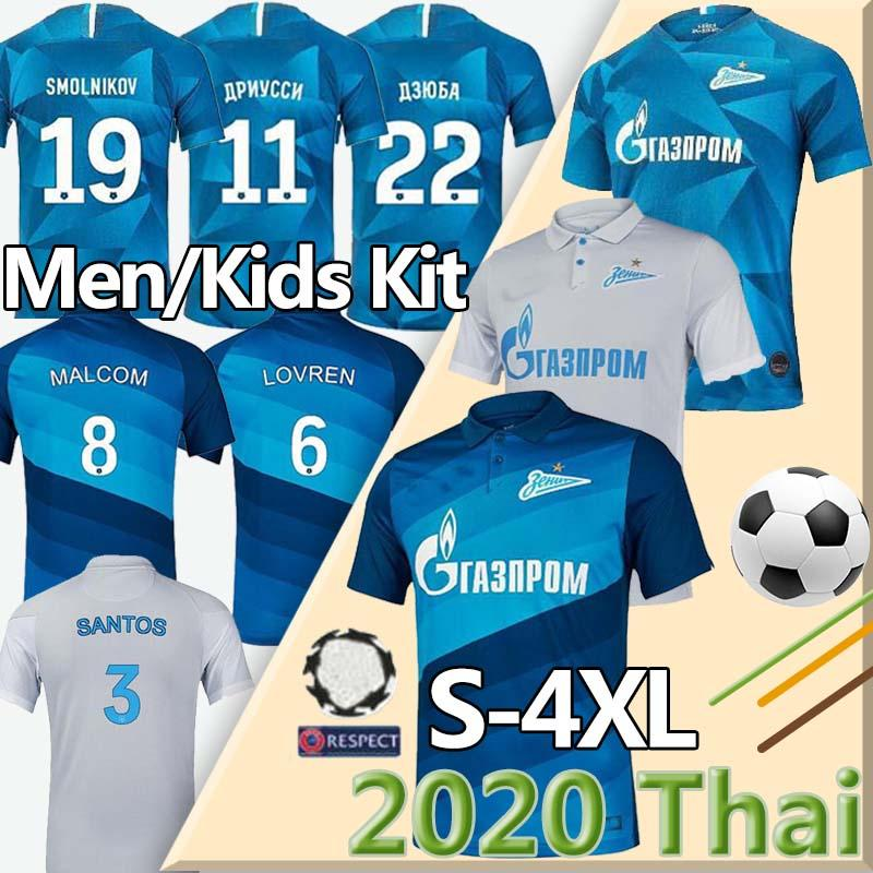 20 21 FC Zenit St. Petersburg camisa de futebol de casa de distância azul cinzento MALCOM Lovren 2020 2021 SANTOS BARRIOS Football Shirt maillots de pé