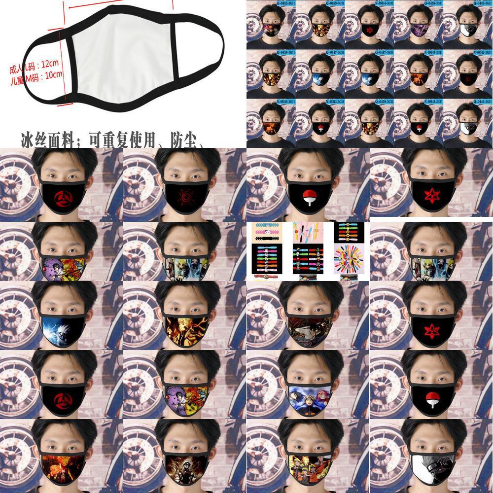 Diseñador de cubrebocas Naruto 02 tapabocas cara durante reutilizable de dibujos animados máscara Ao niños Ejytv Home2009