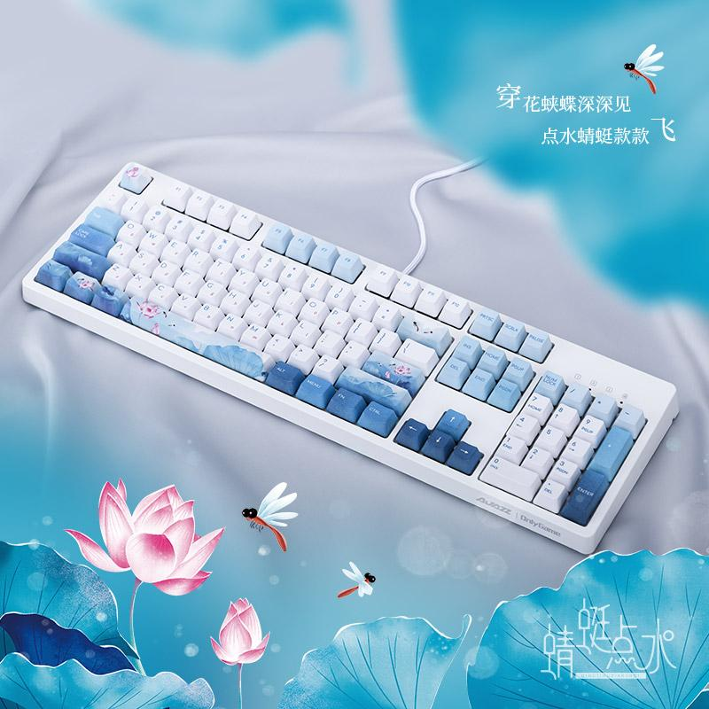 2020 New Design Mechanical Keyboard with Backlit 104 Keycaps Notebook Keyboard CHERRY Mechanical Switch USB Wired Key