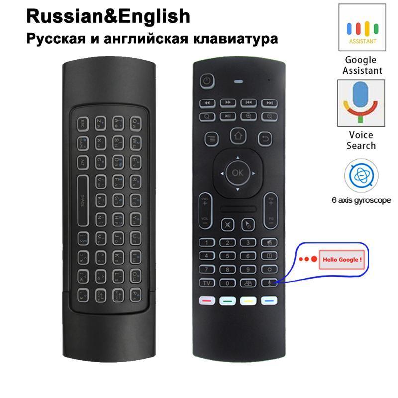 Remoto Controlers 2.4G Sem Fio Backlit Air Mouse MX3 RussoInglish Teclado de Línguas Controle de voz para Android X96 HK1 H96 TV Box