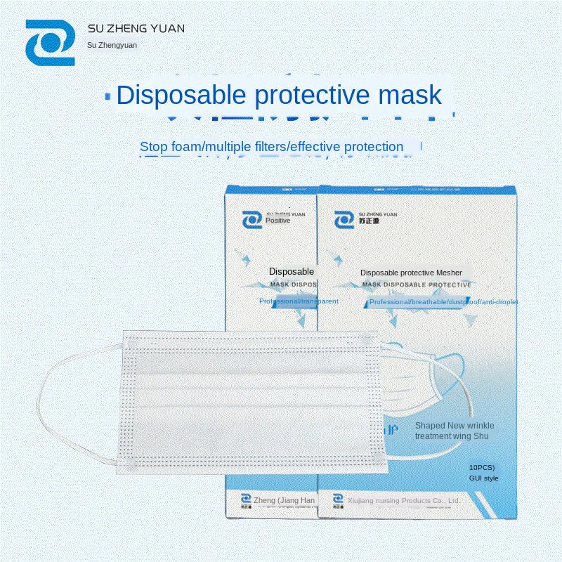 Three-layer Disposable Adult Mask Filter Student 95% Dust Protection