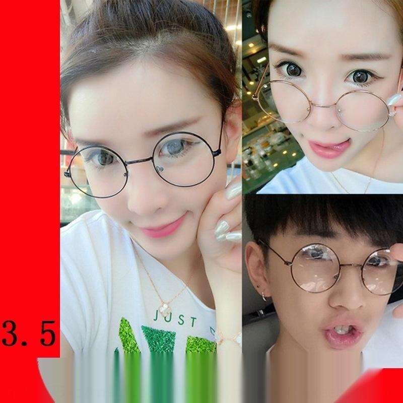 estilo eXsPV coreano moda de metal celebridade rodada vidros das mulheres lisos Quadro óculos dos homens quadro Internet 0716