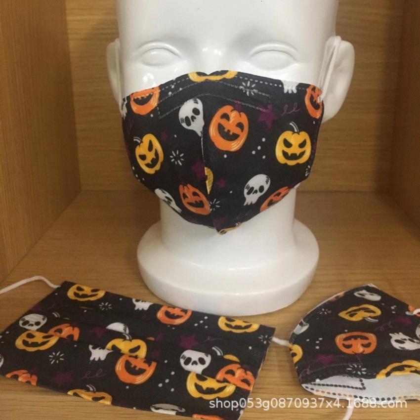 Хэллоуин лица детский 3D мультфильм маска 10 частей ребенка 1-3-6 лет