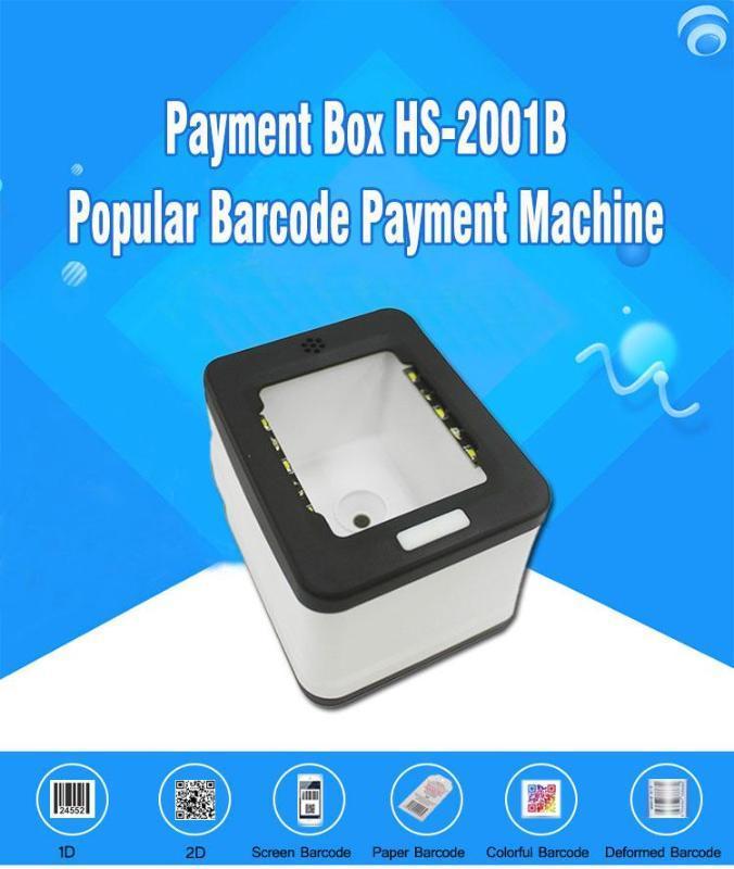 E-Payment Mobile Payment Box 2D Barcode Reader RS232 / USB-QR-Code-Scanner für Ali / WeChat Pay HS-2001B