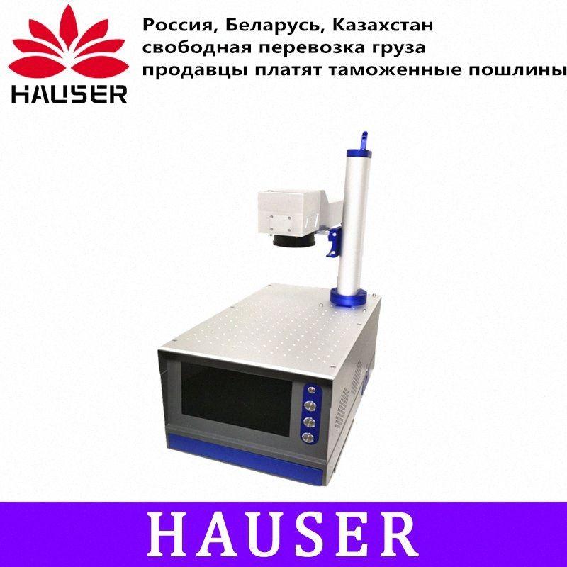 Бесплатная доставка HCZ 30W Raycus Split волокна маркировочная машина co2 лазерной маркировки металла лазера машина гравировки поделки чпу U3C3 #