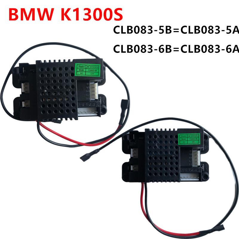 ZLBMW K1300S 6V/12V CLB083 Children's electric motorcycle receiver, controller with smooth start function, motherboard accessories