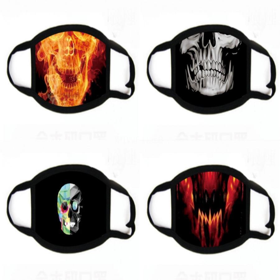 Maschere Fa stampa 5 strati Attivato Caron Maschera antigas di filtraggio PM2.5 Anti Aze Mout stampa Filtri Replaale per Attiva Caron Usa maschera Protect # 273