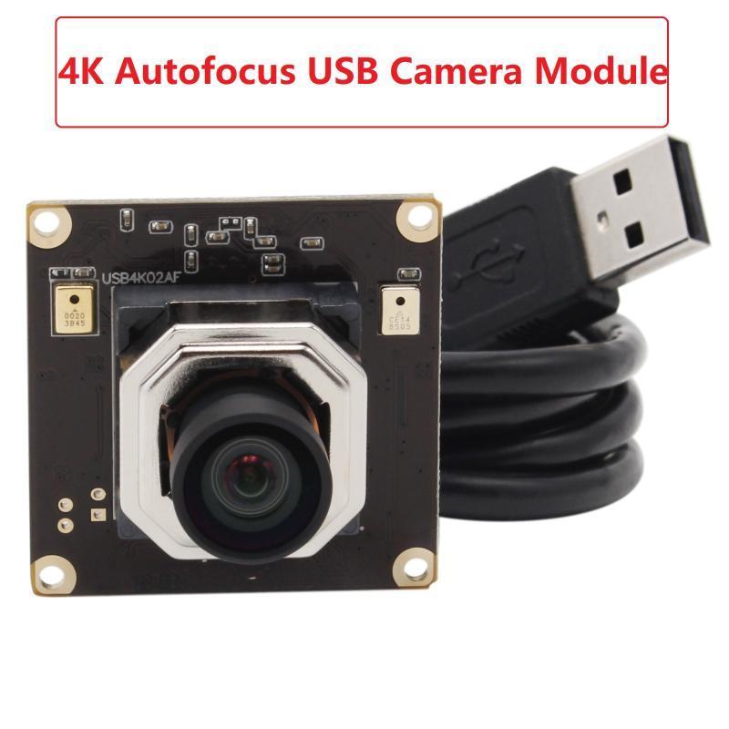 مصغرة كاميرات 4K ضبط تلقائي للصورة وحدة الكاميرا 3840 (ح) * 2160 (5) سوني IMX415 MJPEG 30FPS HD USB Board Webcam لنظام التشغيل Android Linux Windows