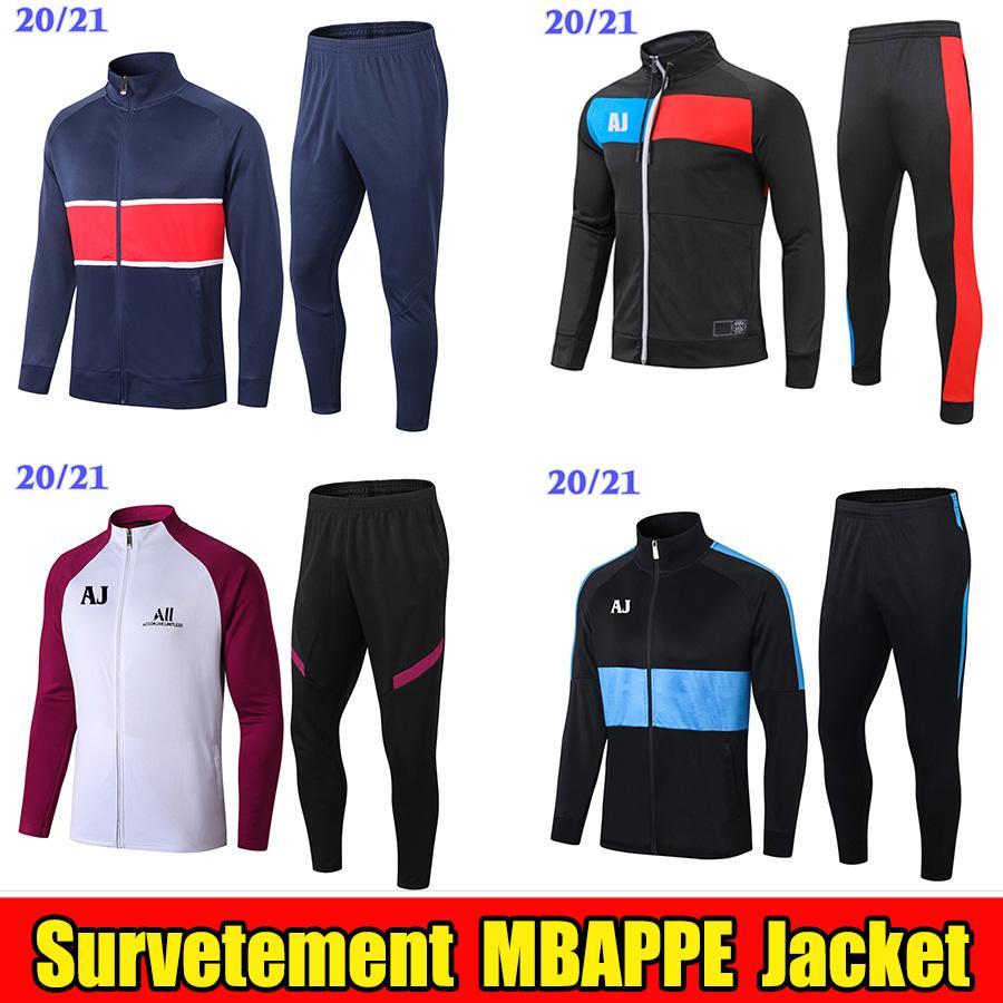 2020 2021 MBAPPE 축구 자켓 Survetement 교육 정장 (20 개) (21 개) 운동복 스포츠웨어 아동 자켓 윈드 브레이커 지퍼 VERRATTI 조깅 세트