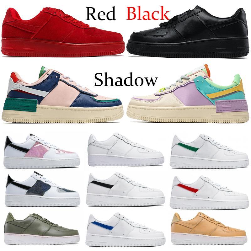 انخفاض رخيصة إجبار أحذية كرة السلة الثلاثي أسود أحمر الفيروز أبيض أصفر عداء حذاء الليزر الكتان الكاكي الظل شاحب الرجال العاج المدربين