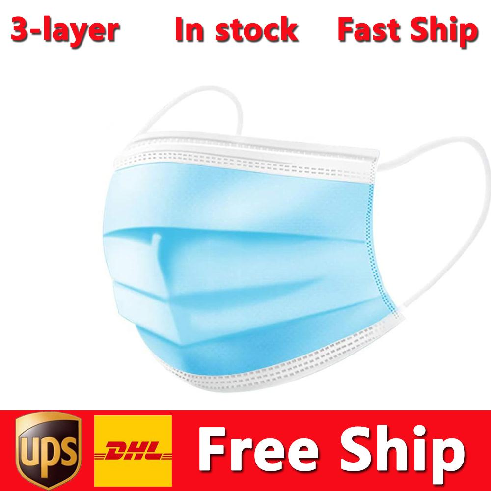 DHL frete grátis Máscaras descartáveis 3-camadas Proteção de máscara facial não tecida e máscara de saúde pessoal com máscaras sanitárias