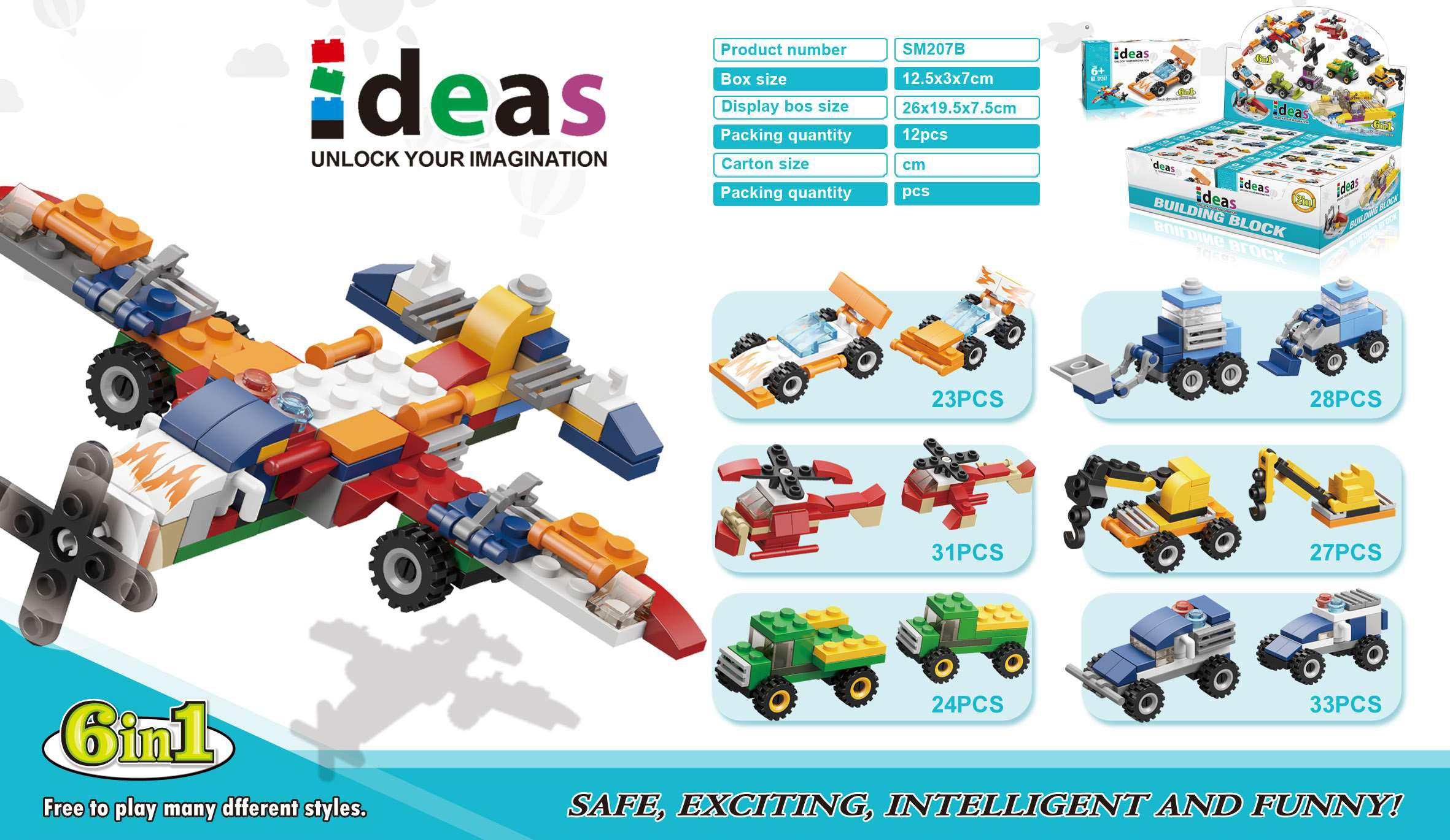 the New products on the shelves the hottest selling puzzle toys 12 in one small particle assembly blocks