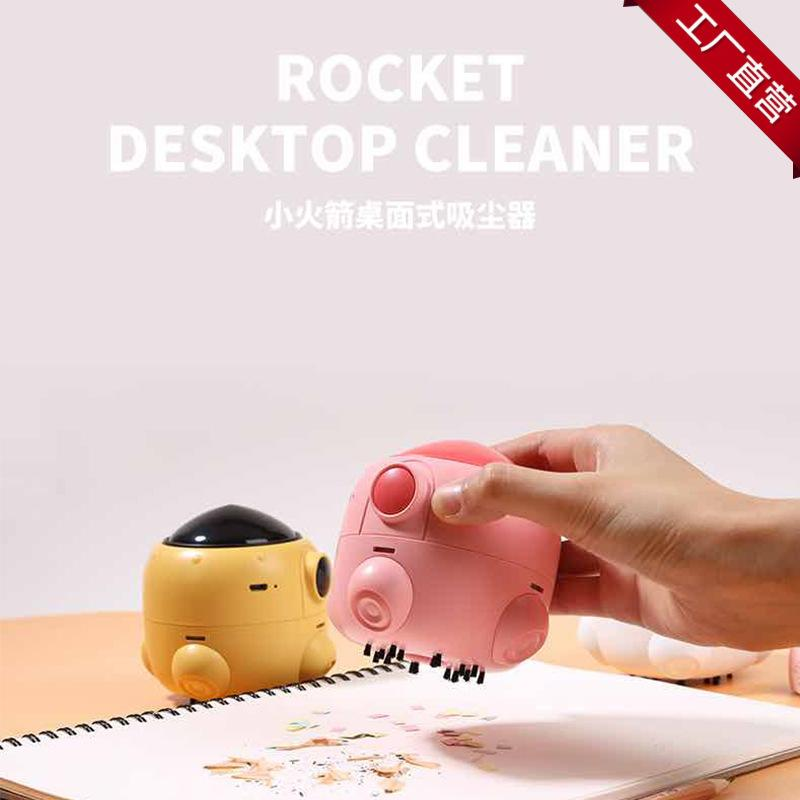 Small Rocket Desktop Vacuum Cleaner Cleaning Rubber Eraser Debris Students Portable Chargeable USB Hand-Held Electric Vacuum Cle