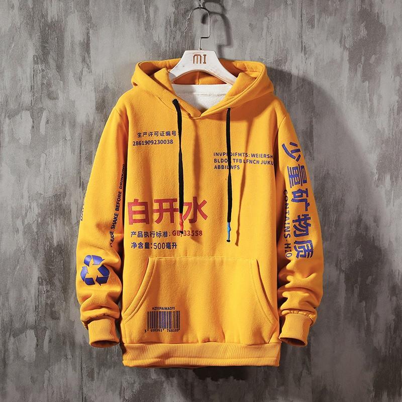 Kapüşonlular Erkekler Kış Polar Harajuku Japon Streetwear Hip Hop Kazak Erkek Tişörtü Sarı Hoodie Erkekler Pullover Tops