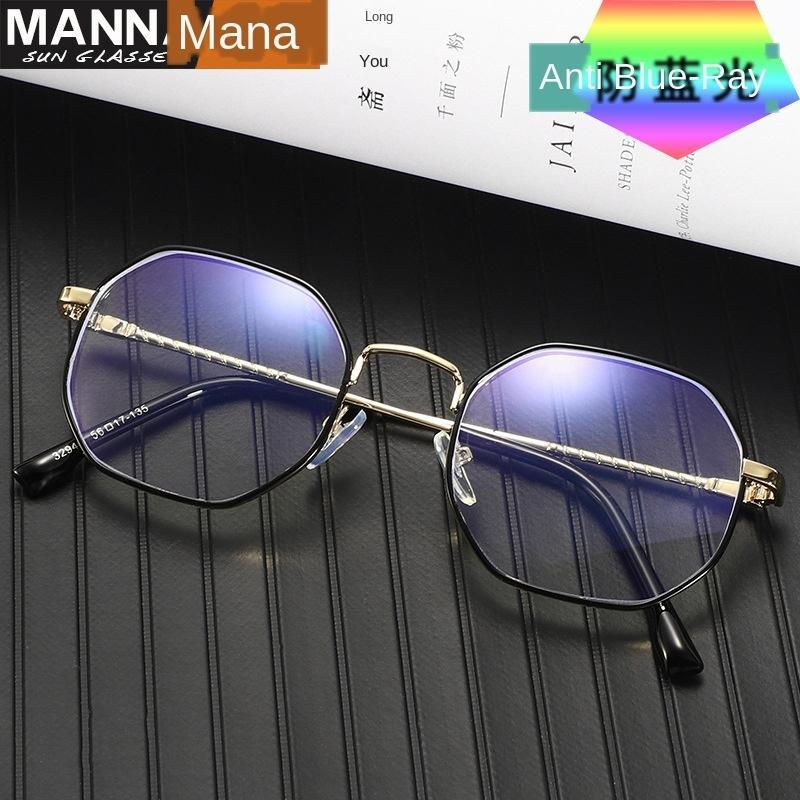 dpPaG Moda çokgen erkek ve kadın çerçeve karşıtı mavi ışık düz Miyop Gözlük miyop gözlük çerçevesi 3294 ile eşleştirilecek kickcan