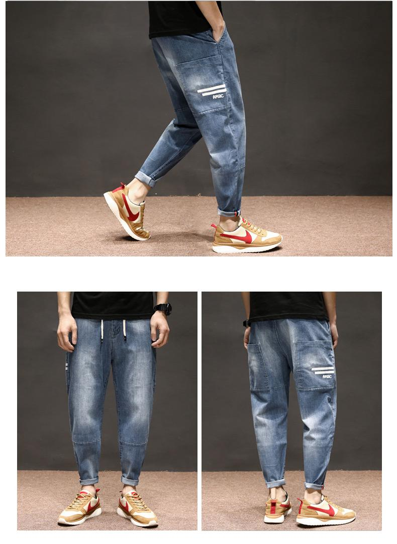 The Blue Jeans Straight Male Easy Leisure Haroun Pants Fertilizer Plus-Size Stretch Elastic Waist LinYe1338