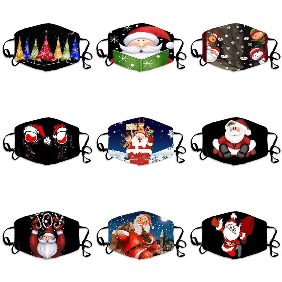 Masque sur bâton Mardi Gras Costume Eyemask Impression Carnaval à main Party Plumes de bâton Masque # 882