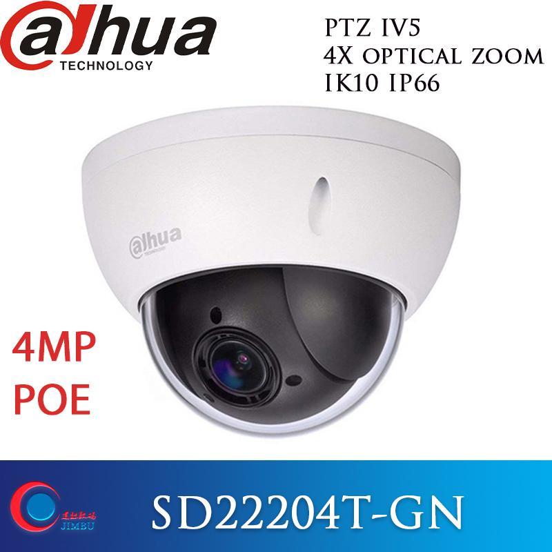 dahua PTZ 2MP IP dome camera SD22204T-GN Network Mini Speed Dome 4x optical zoom Auto focus Camera Auto IRIS English Firmware