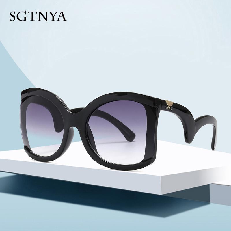SGTNYA new fashion retro sunglasses big frame cat eye glasses hot selling women's personality trend sunglasses UV400