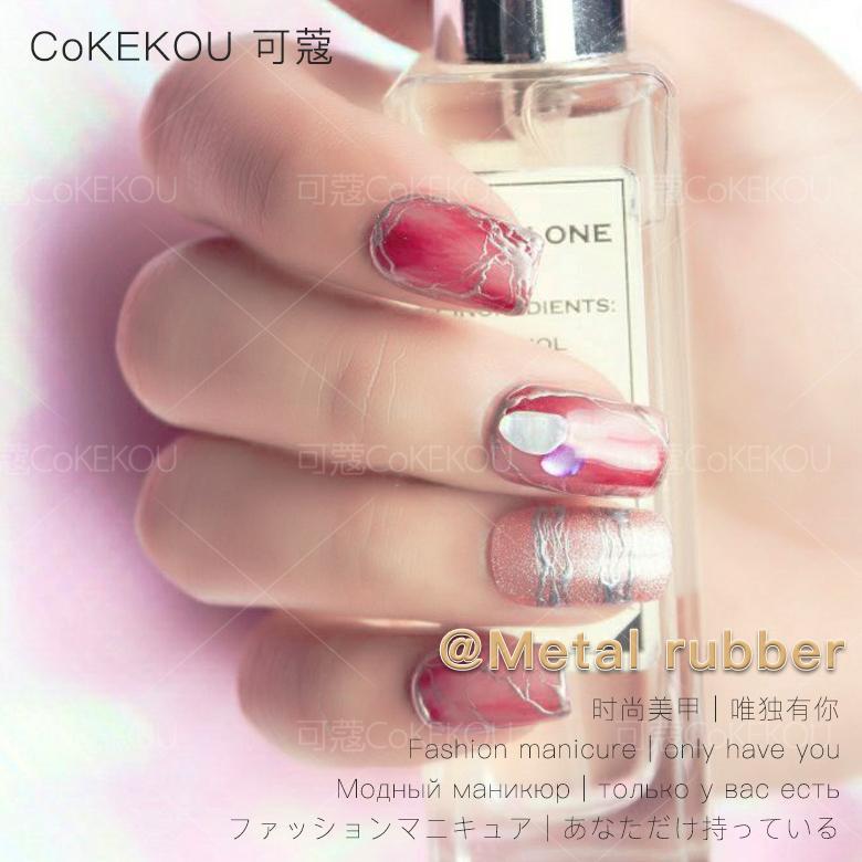 CoKEKOU Nali Gel glue Metal colored drawing gel shine Nail Art Soak Off UV Varnish Holographic Glitter rubber top