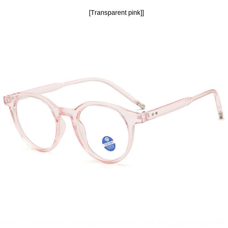 mQtlP 2020 новая улица интернет-знаменитости выстрелил анти-синий свет компьютер 5212 мужчины и женщины, не имеющие степени очки очки очки равнине стекла