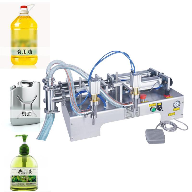 Escritorio máquina de llenado de la máquina de llenado multifuncional líquido neumático de doble cabeza cuantitativa de pistón tipo de máquina de llenado de líquido