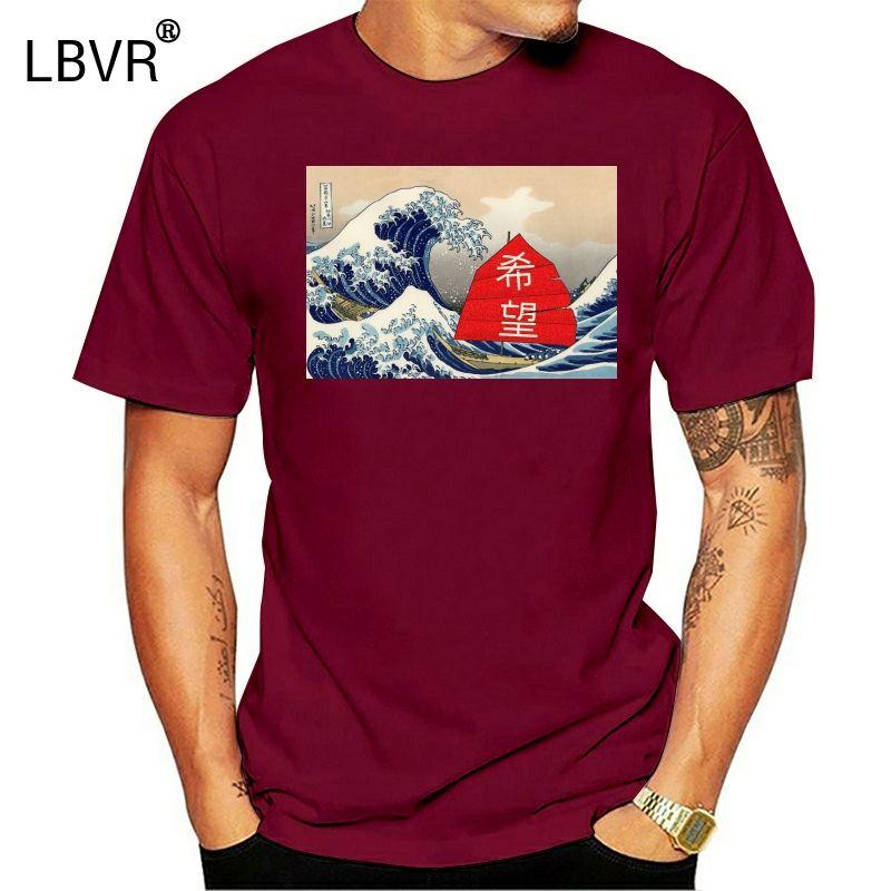 A T-Shirt Kanagawa Grande onda fora por Hokusai esperança Sailboat
