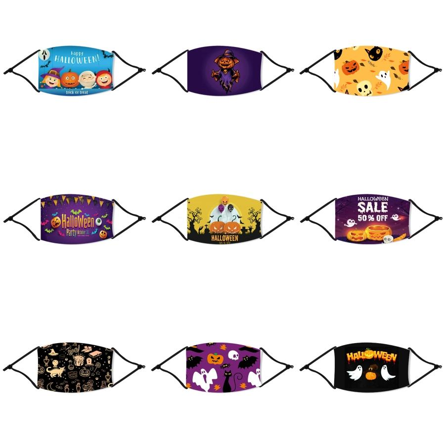 100 PCs Grün Camo Modedesigner Gesicht Halloween Straw Maske Erwachsene Spaß Abendkleid Waschbar Mouth Muffel Halloween Straw Maske Wiederverwendbare D # 172
