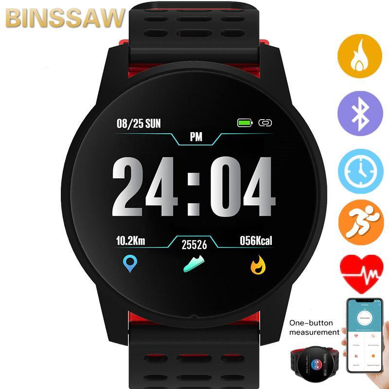 안드로이드 iOS 용 최고의 스포츠 스마트 손목 시계 남성 여성 심장 박동 모니터 혈압 피트니스 추적기 Smartwatch를 GPS 스포츠 시계
