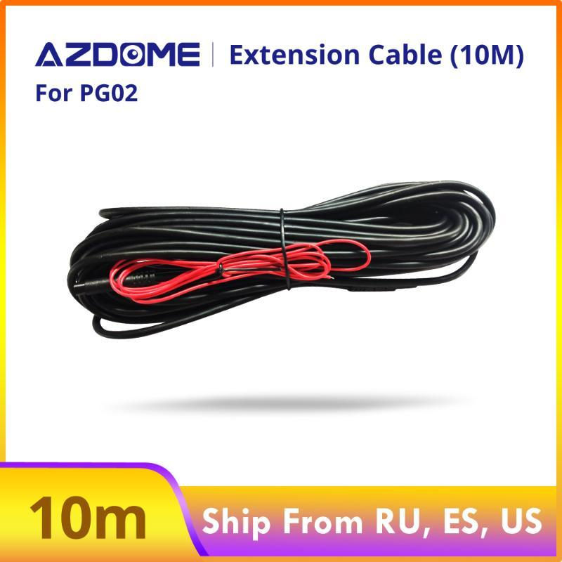 10M Extension cord For PG02 Car DVR Video Recorder Waterproof Vehicle Backup Cameras