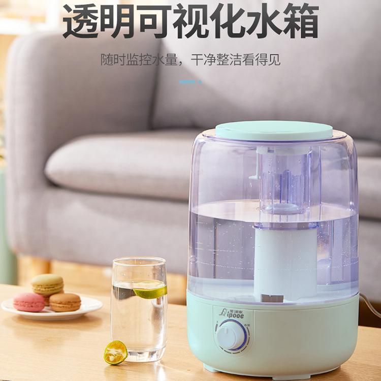 New Style auf Wasser Luftbefeuchter Haushalt Schlafzimmer Aroma Diffuser großvolumige Atomizer Mute Kreative