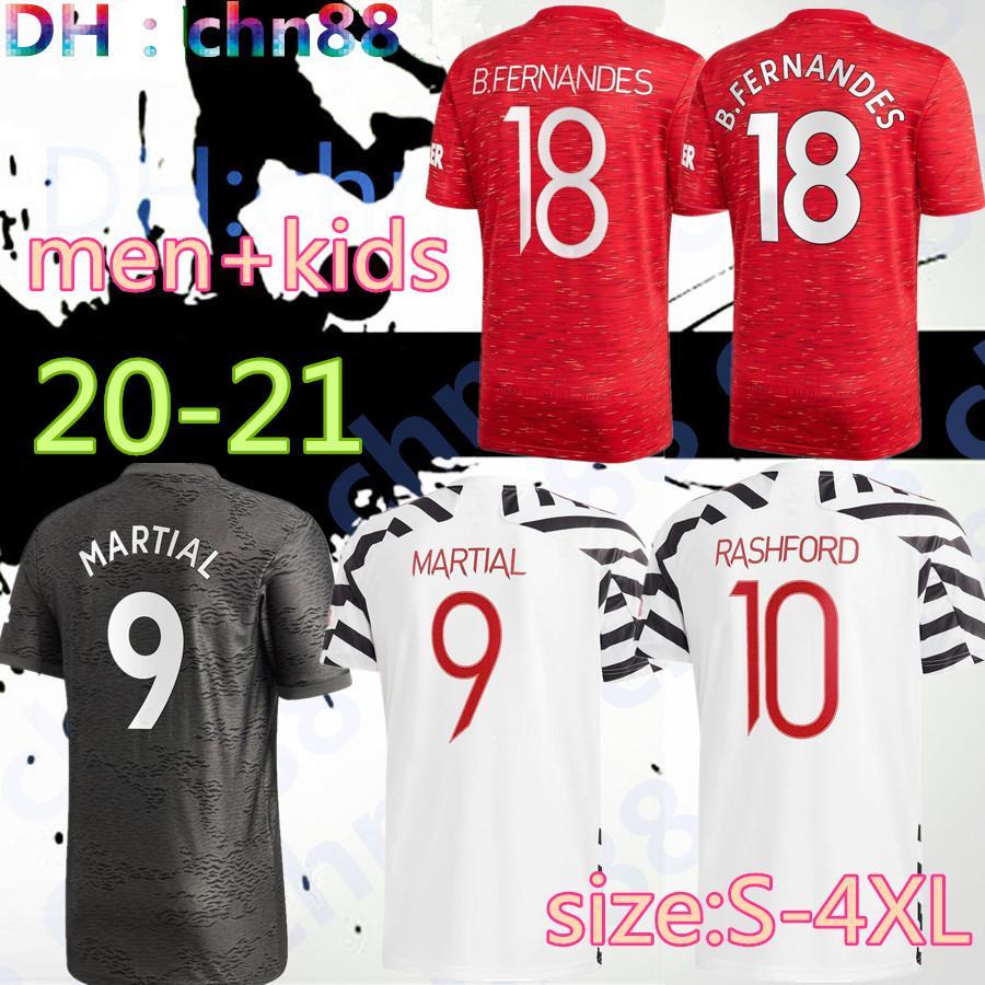 formato: S-4XL uomini + bambini 2020 2021 Manchester B.FERNANDES GREENWOOD Pogba RASHFORD casa lontano Jersey di calcio della camicia di calcio 20 21 UNITED Sport