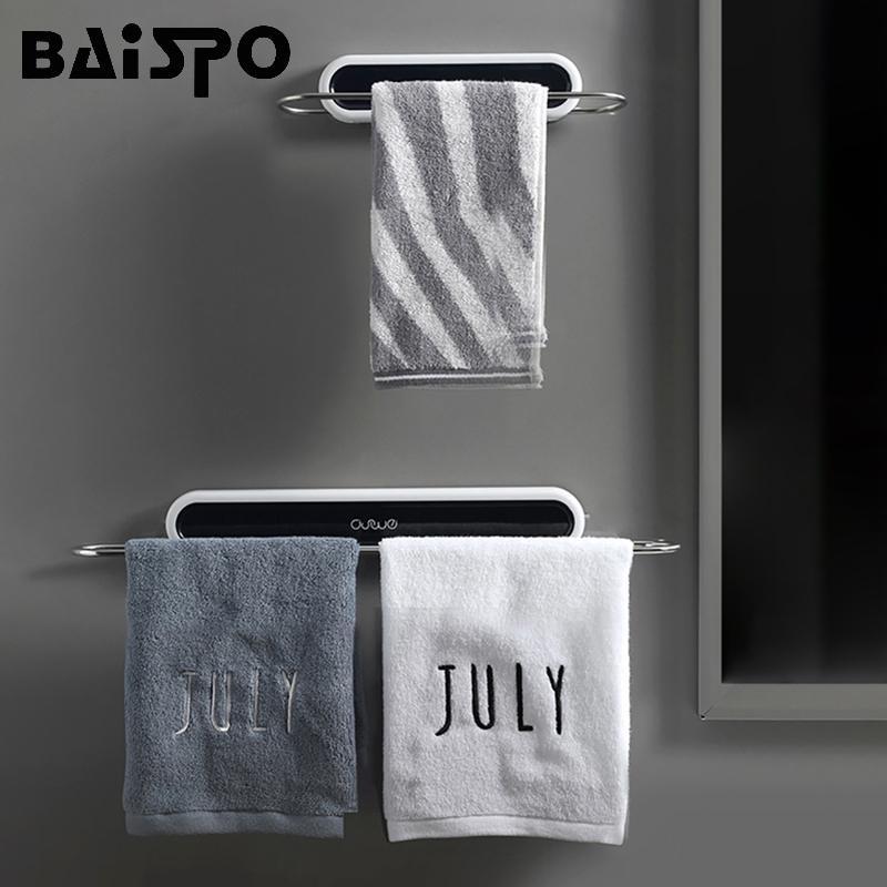 Conjunto acessório de banho Baispo Punch-Free Bathroom Prateleiras para casa e cozinha Suporte de toalhas de parede de parede Artigos para uso doméstico Acessórios organizadores