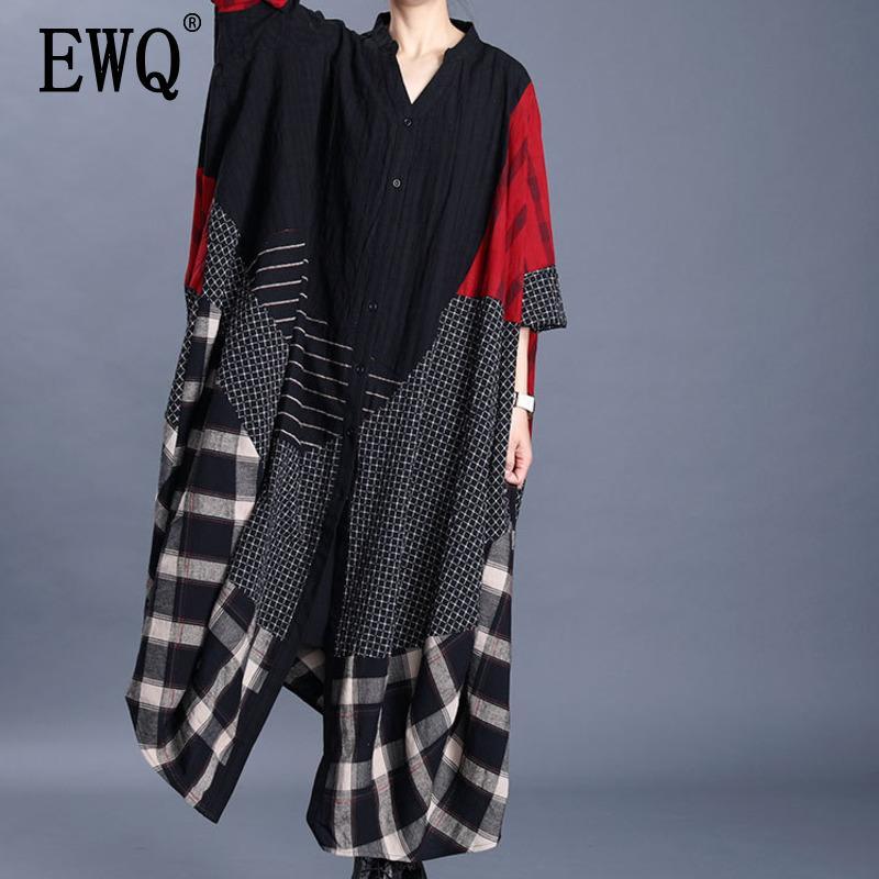 [EWQ] Primavera Verano 2020 nuevas llegadas V-cuello de la manga del cuarto de tres de impresión del modelo del remiendo de las mujeres flojas ocasionales rompevientos AY46901