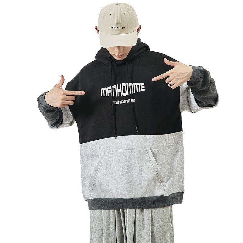 2020 casuale classiche nuovi uomini di Hip Hop con cappuccio Felpe Streetwear Intero Marca Nero Grigio kg-243