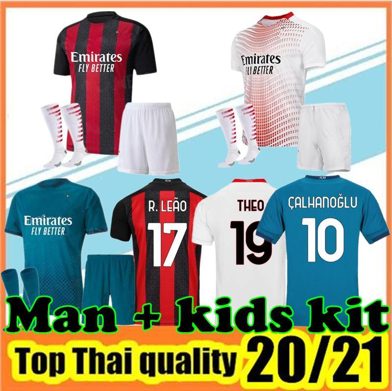 20/21 Футбол Джерси 2020 2021 человек Kids Kit Футбольная рубашка Униформа комплект
